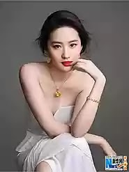 Lui Yifei most beautiful women