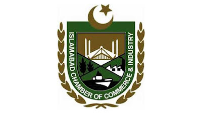 Ahmed Hassan Moughal, President, Islamabad Chamber of Commerce and Industry said that PTI government has announced its first amnesty scheme