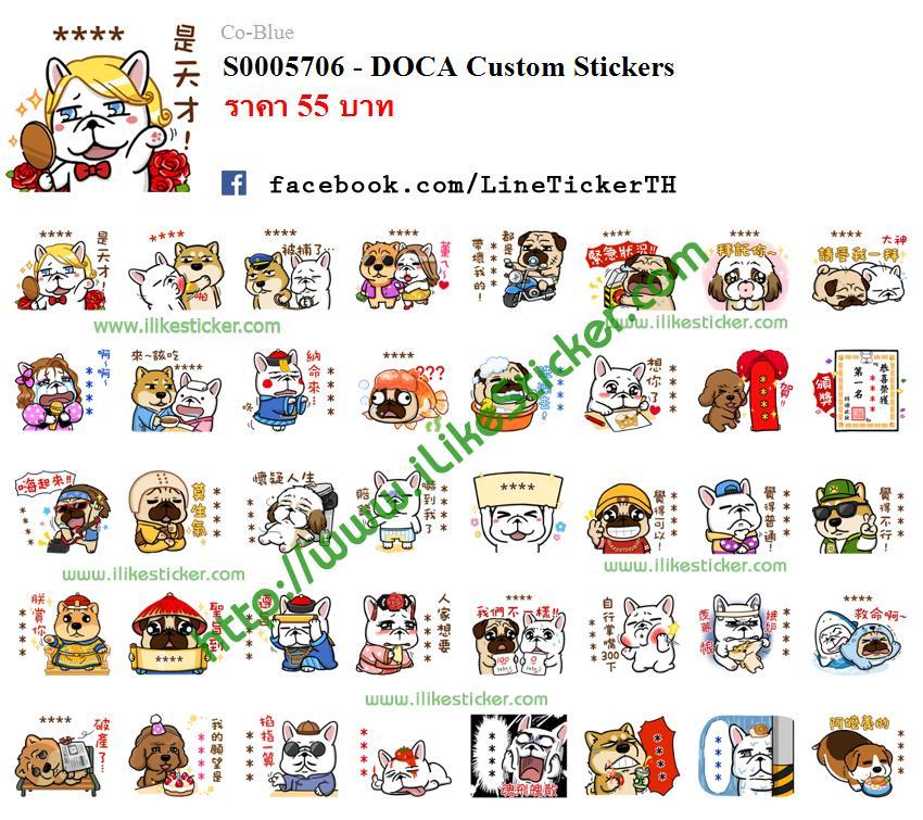 DOCA Custom Stickers