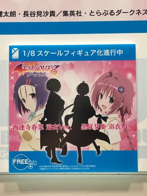 Haruna y Mea 1/8 de To Love Ru