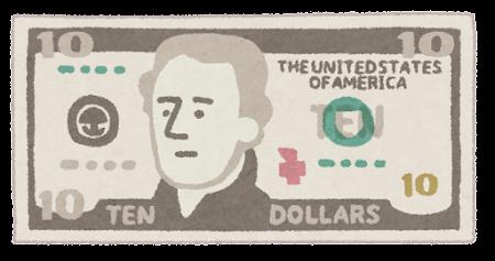 10ドル札のイラスト(お金・紙幣)