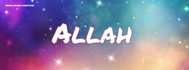 facebook islamic cover photo