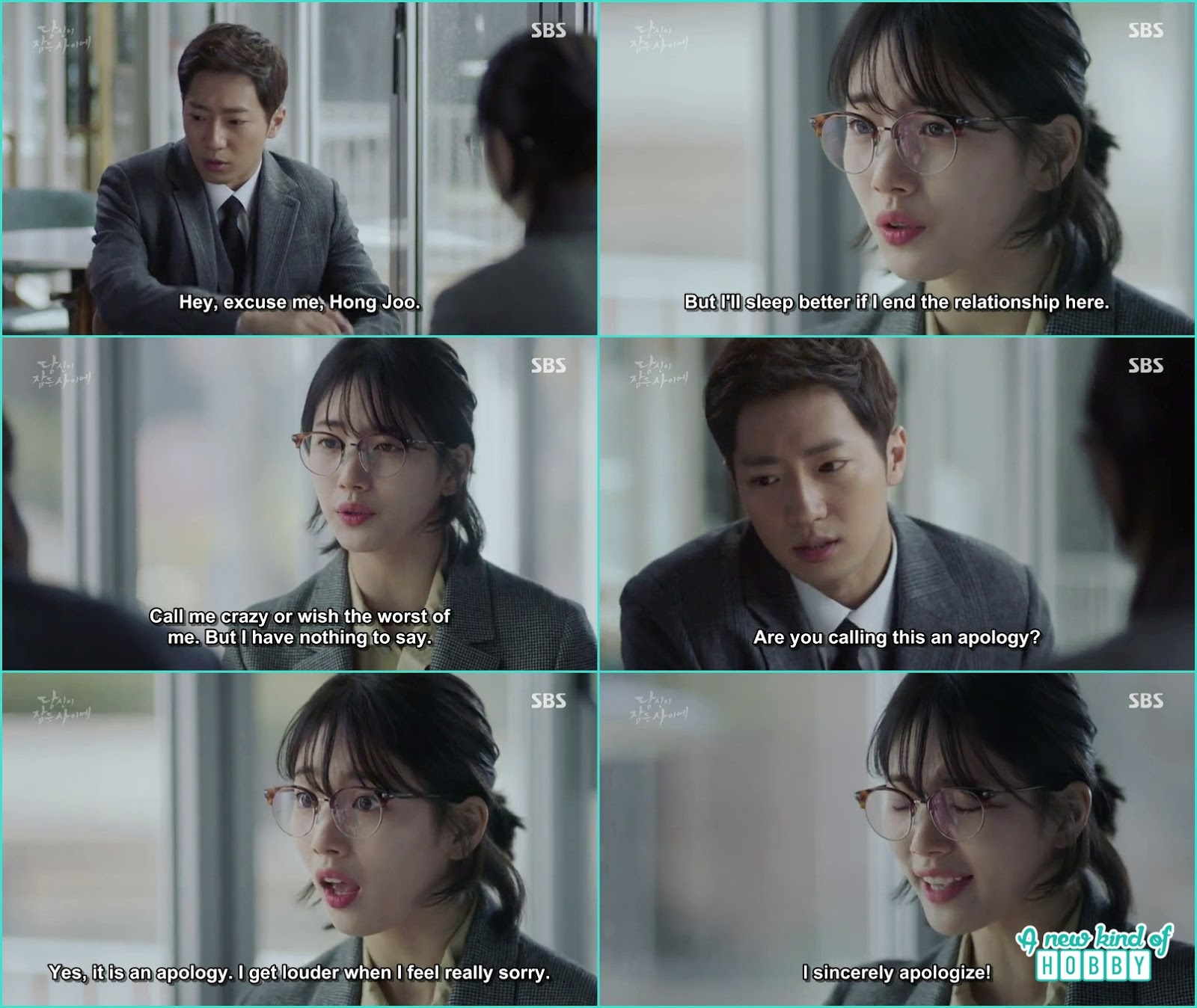 Dont ignore your dreams while you were sleeping episode 3 4 hong joo break up with yoo beom in a very funny way while you were stopboris Images