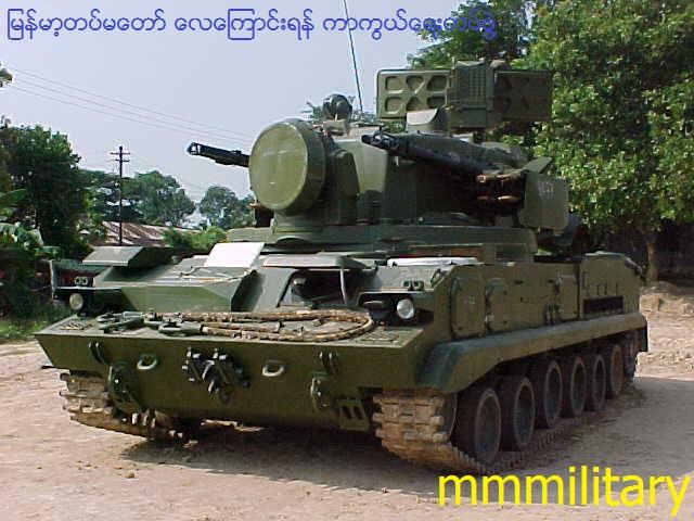 mmmilitary+MAF+(6).jpg