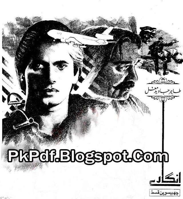 Angare Novel Episode 26 By Tahir Javed Mughal Pdf Free Download