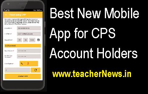 CPS Account Holders Mobile App - CPS ఖాతాదారుల కోసం ఉత్తమ కొత్త మొబైల్ App