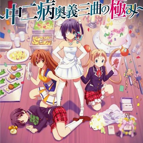 Takanashi Rikka Kai Chuunibyou demo Koi ga Shitai Movie Subtitle Indonesia
