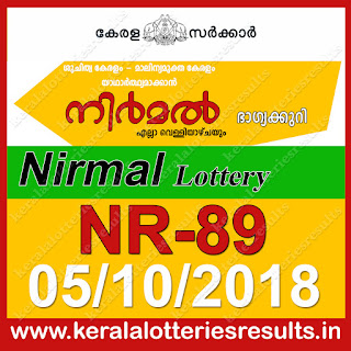 "KeralaLotteriesresults.in, ""kerala lottery result 5 10 2018 nirmal nr 89"", nirmal today result : 5-10-2018 nirmal lottery nr-89, kerala lottery result 05-10-2018, nirmal lottery results, kerala lottery result today nirmal, nirmal lottery result, kerala lottery result nirmal today, kerala lottery nirmal today result, nirmal kerala lottery result, nirmal lottery nr.89 results 5-10-2018, nirmal lottery nr 89, live nirmal lottery nr-89, nirmal lottery, kerala lottery today result nirmal, nirmal lottery (nr-89) 05/10/2018, today nirmal lottery result, nirmal lottery today result, nirmal lottery results today, today kerala lottery result nirmal, kerala lottery results today nirmal 5 10 18, nirmal lottery today, today lottery result nirmal 5-10-18, nirmal lottery result today 5.10.2018, nirmal lottery today, today lottery result nirmal 5-10-18, nirmal lottery result today 5.10.2018, kerala lottery result live, kerala lottery bumper result, kerala lottery result yesterday, kerala lottery result today, kerala online lottery results, kerala lottery draw, kerala lottery results, kerala state lottery today, kerala lottare, kerala lottery result, lottery today, kerala lottery today draw result, kerala lottery online purchase, kerala lottery, kl result,  yesterday lottery results, lotteries results, keralalotteries, kerala lottery, keralalotteryresult, kerala lottery result, kerala lottery result live, kerala lottery today, kerala lottery result today, kerala lottery results today, today kerala lottery result, kerala lottery ticket pictures, kerala samsthana bhagyakuri"