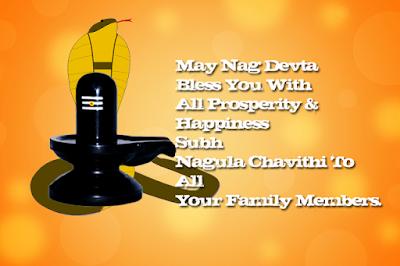 Happy Naga Chaturthi Images 2017