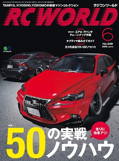 [Manga] RC WORLD 2016 06月号, manga, download, free