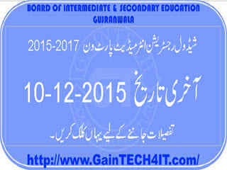 Schedule Registration of Inter Part 1 2015-2017 gujranwala board