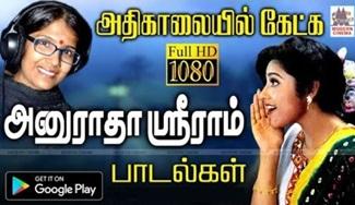 Kaalaiyil Anuradha sriram hits