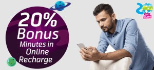 grameenphone-offer-20%-bonus-minute-online-recharge,gp+new+offer,grameenphone+flexi+plan