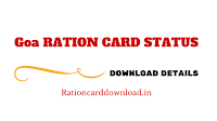 Goa_Ration_Card_Status_And_Details