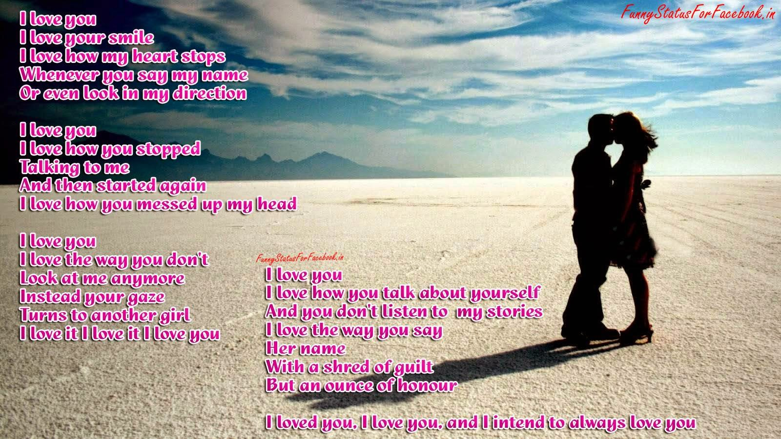 100 Times Saying I love you-Love Poem   Best Shayari and sms