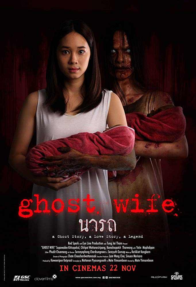 Download Ghost Wife (2018) WEB-DL Subtitle Indonesia