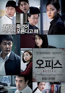 Office (2015) สำนักงานเดือด เงื่อนฆาตรกรรม [Soundtrack บรรยายไทย]