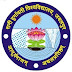 RDV Recruitment 2016 Apply 78 Teaching Faculty Vacancies