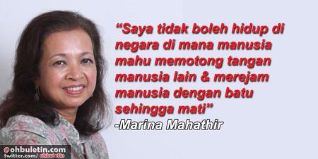 marina mahathir, gambar marina mahathir