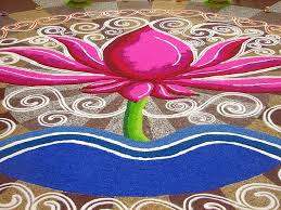 Lotus Flower Rangoli Patterns