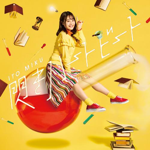 Miku Ito - Hirameki Heartbeat [FLAC   MP3 320 / WEB]