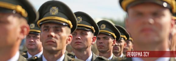 Президент затвердив Державну програму розвитку ЗС України на період до 2020 року