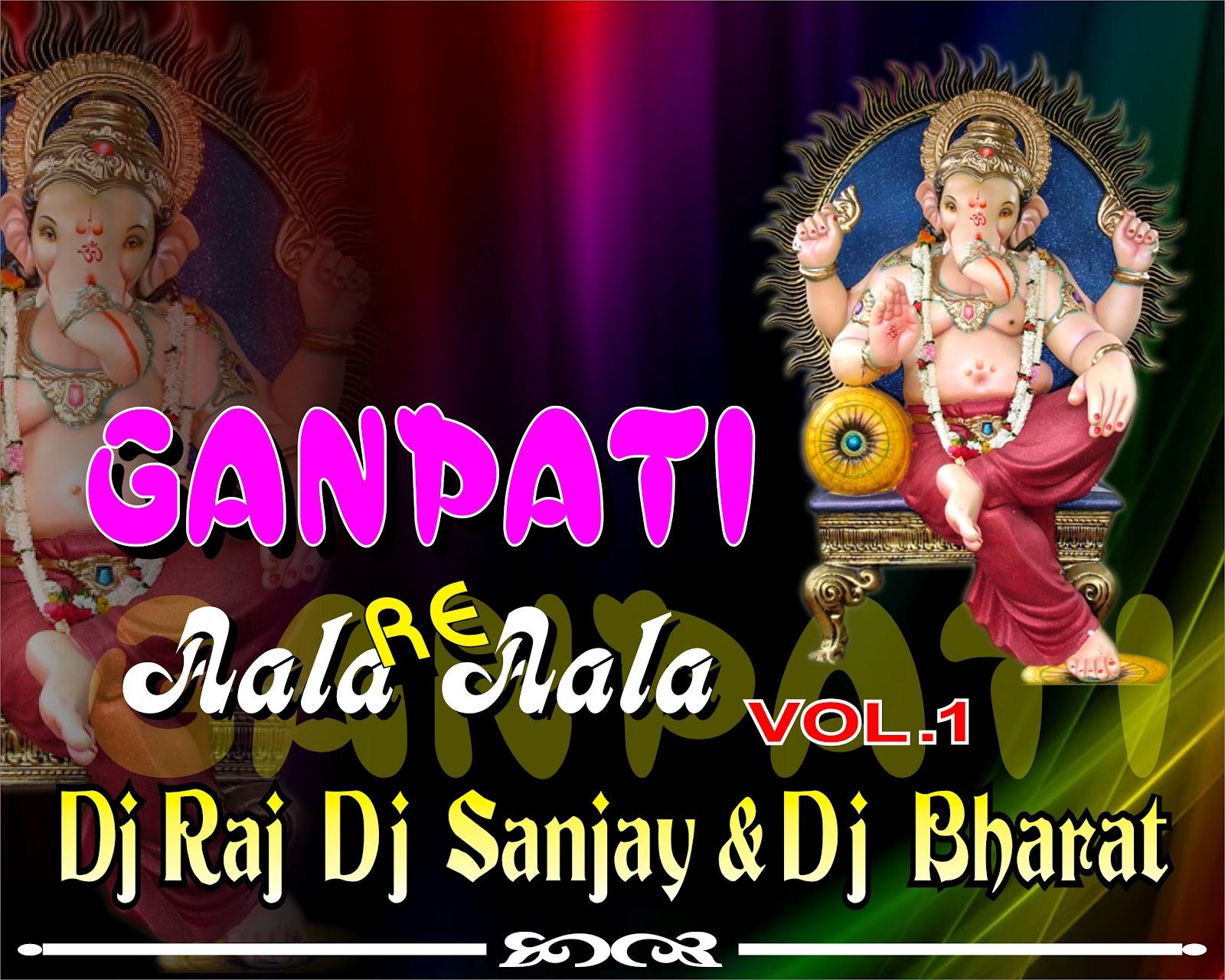 Free marathi dj songs apk download for android | getjar.