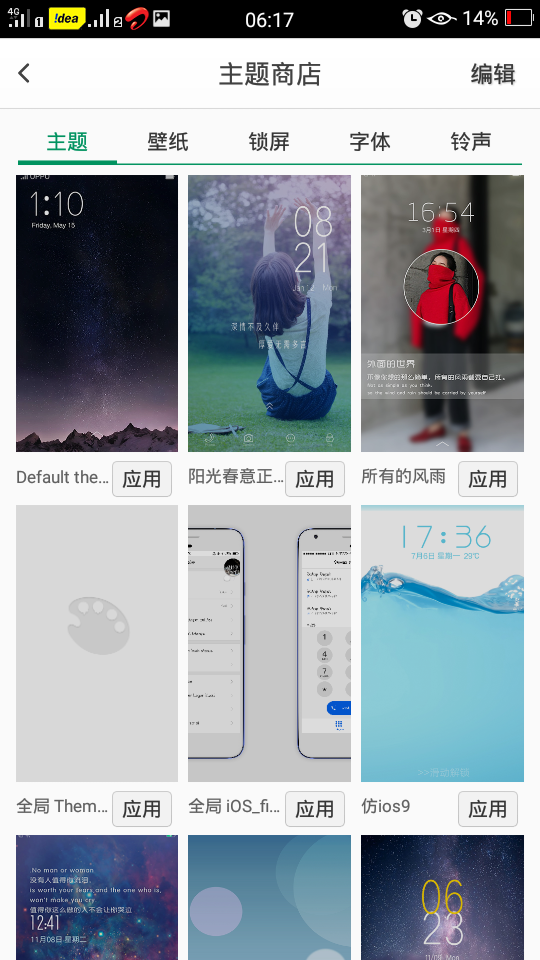 Oppo China Theme Store Apk Download