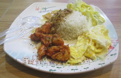 Chicken Curry by Lotteria