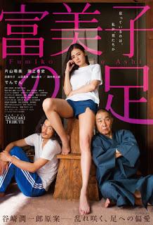 Fumiko's Legs
