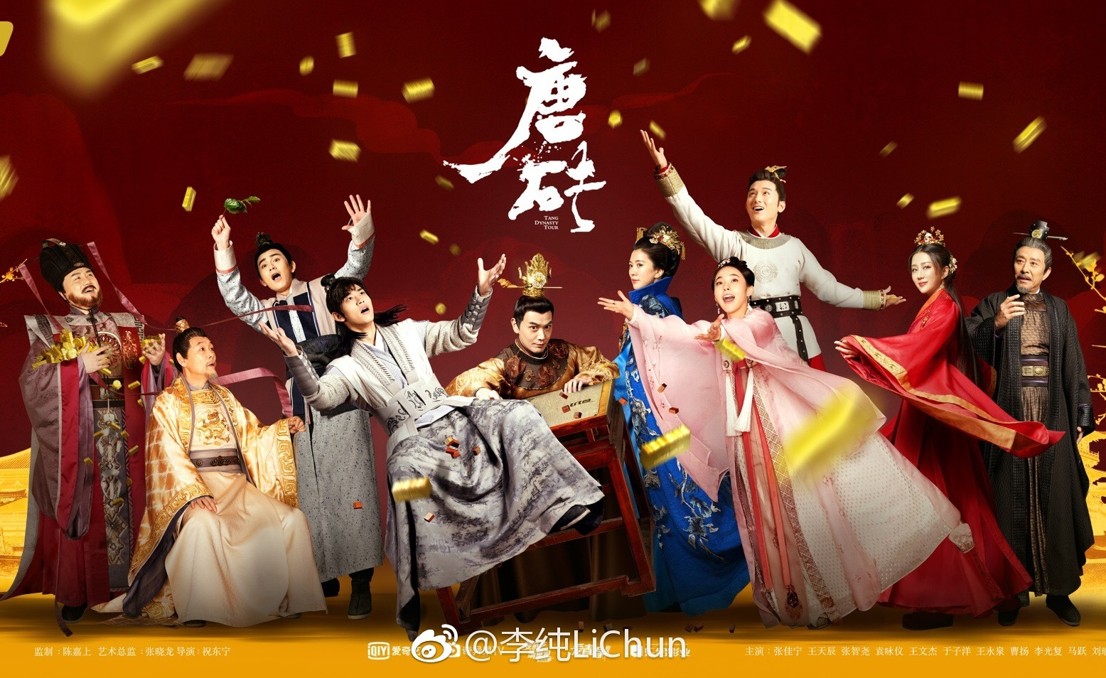 Nonton Download Tang Dynasty Tour (2018) Sub Indo