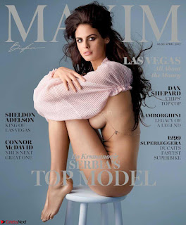 Bojana Krsmanovi Huge Naked ass in Maxim Magazine Pictureshoot April 2017