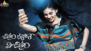 Chitram Bhalare Vichitram Hindi - Telugu Dual Audio Download 400mb HDRiP