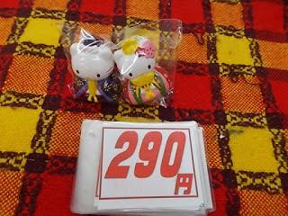 ハローキティ おひなさま 陶器 290円