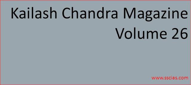 Kailash Chandra Magazine Volume 26