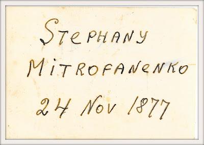 Stephany Mitrofanenko, 24 November 1877
