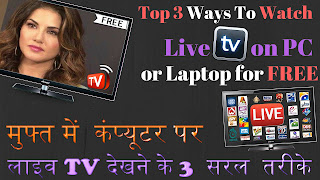watch live tv online free streaming