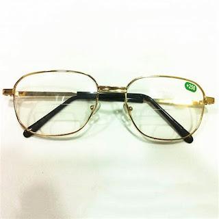 Reading dark glasses - the need of the shortsightedness and hypermetropy