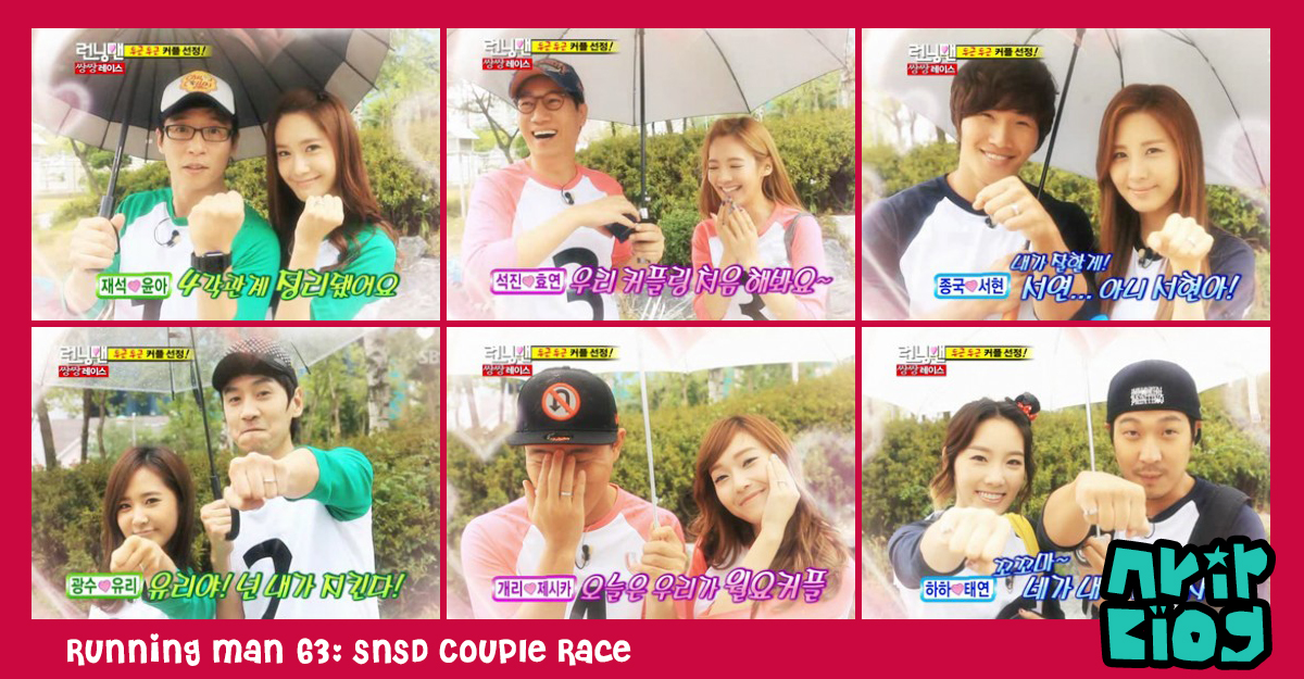 Variety Show] SBS Running Man Ep 63 - Special SNSD (2011