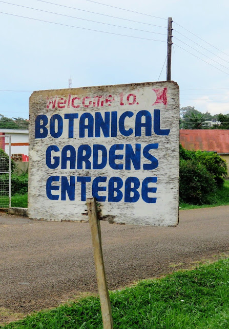 Welcome to Botanical Gardens Entebbe Sign