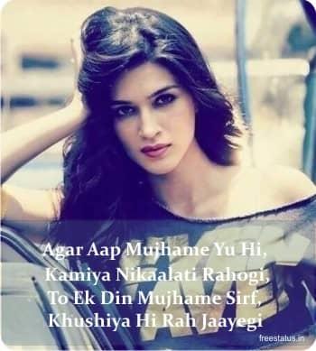 Top-30-Best-Love-Status-In-Hindi-For-Whatsapp