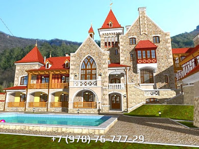 Районы строительства дома