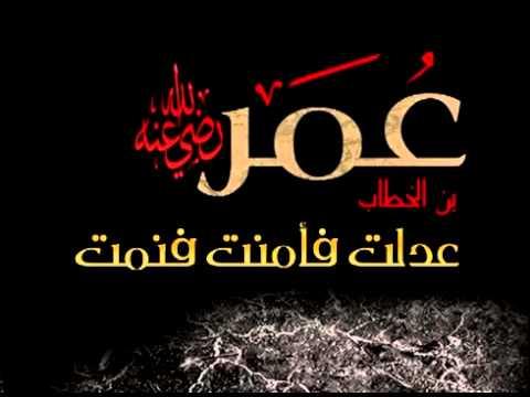 لا يجوز أن يذل المسلم أخاك المسلم بعد اعتذار المسيء ..  Hqdefault