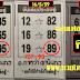 มาแล้ว...เลขเด็ดงวดนี้ 2ตัวแม่นๆ บน-ล่าง หวยซอง อ.กาหว่า งวดวันที่ 1/6/59