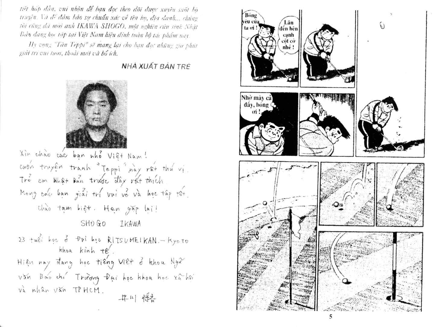 Ashita Tenki ni Naare chapter 11 trang 1