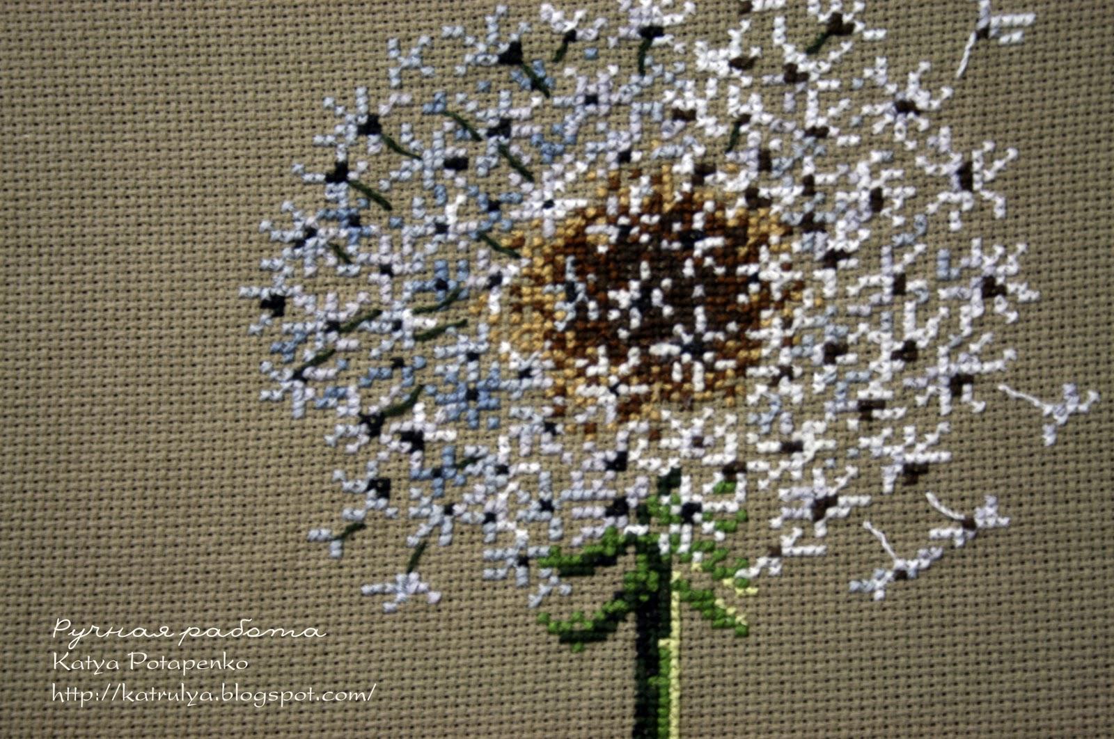 Вышивки крестиком одуванчики