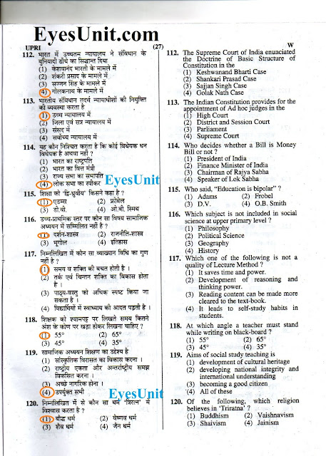 Answers of Social Studies UpTet upper primary Level 2016