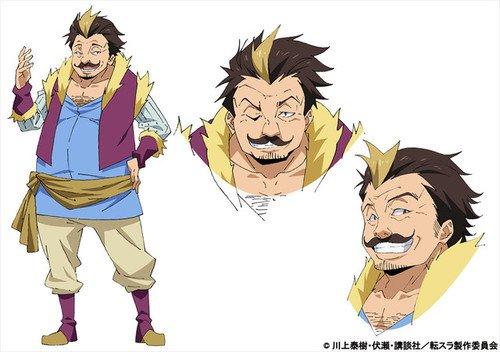 Yutaka Aoyama sebagai Myorumile
