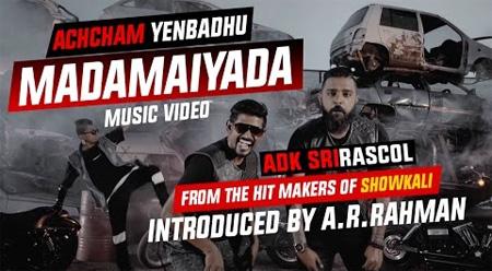 Achcham Yenbadhu Madamaiyada – OFFICIAL VIDEO | ADK SRIRASCOL | Harley Davidson | Rap Machines