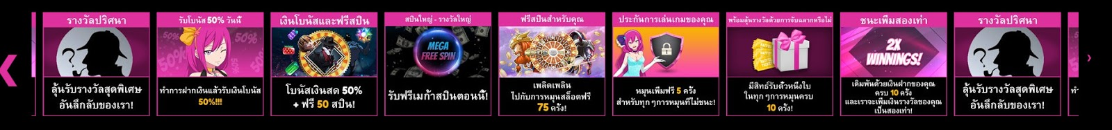casinointhailand
